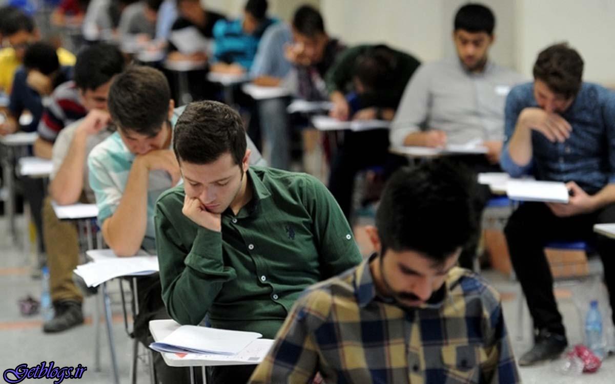 امتحانات نهایی و کنکور موجب کم کردن ساعت آموزشی پایه دوازدهم شد