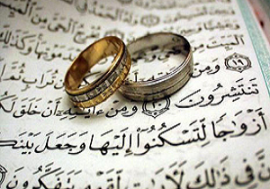 عواقب ثبت نکردن ازدواج