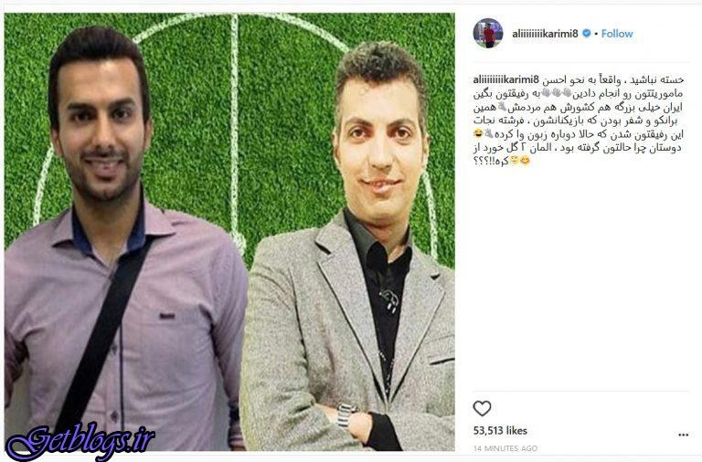 واکنش علی کریمی به بیانات کیروش با کنایه به فردوسیپور