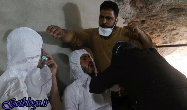 ادعای آمریکا راجع به کشف کلر و عامل اعصاب در نمونه خون و ادرار قربانیان حمله دوما سوریه