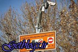 طرح ترافیک و زوج و فرد در روزهای پنجشنبه لغو شد