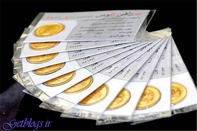 احتمال ورود به بورس کالا ، توقف پیش فروش یک ماهه سکه