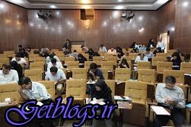 شروع توزیع کارت ورود به جلسه آزمون دستیاری از فردا