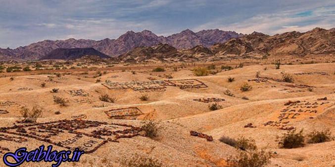 دره اسمها در آریزونا