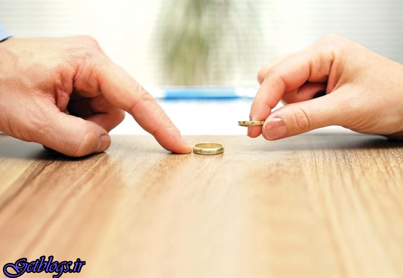 مهار طلاق با کم کردن ازدواج