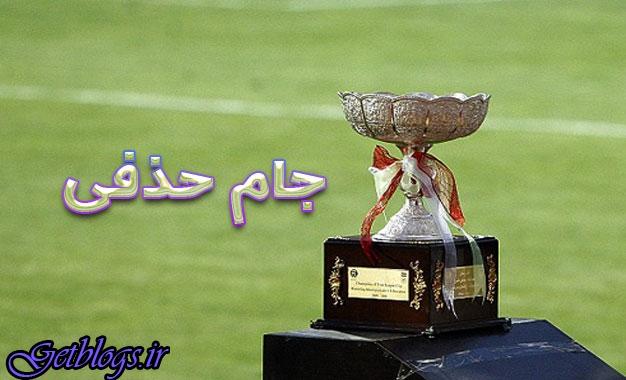 تیم فوتبال خونه به خونه از فینال جامحذفی انصراف داد