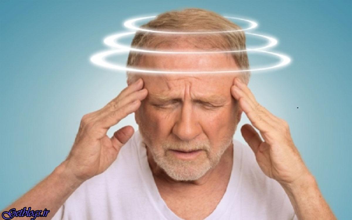 مرسوم ترین علل سرگیجه در سالمندان