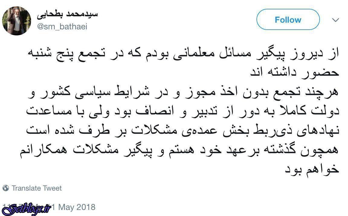 واکنش وزیر آموزش و پرورش به بازداشت بعضی معلمان در تجمع روز گذشته
