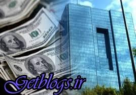 اطلاعیه شماره ۵ بانک مرکزی راجع به ارز مسافری و دانشجویی