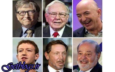 تصاویر) + با ثروتمندترین خانوادههای دنیا آشنا شوید (
