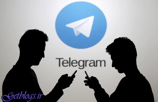 کم کردن کیفیت خبر رسان ، مجوز استقرار سرورهای خبر رسان تلگرام در کشور عزیزمان ایران لغو شد