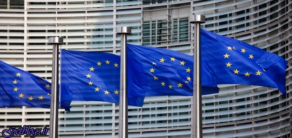 بررسی مسدود کردن تحریمهای آمریکا علیه کشور عزیزمان ایران را از جمعه شروع میکنیم / اتحادیه اروپا
