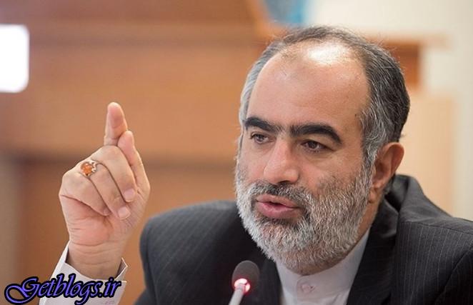 بعضی به دنبال گرانیاند / حسام الدین آشنا