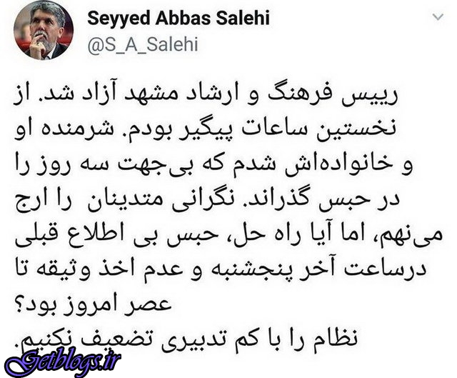 واکنش وزیر به بازداشت رییس ارشاد مشهد