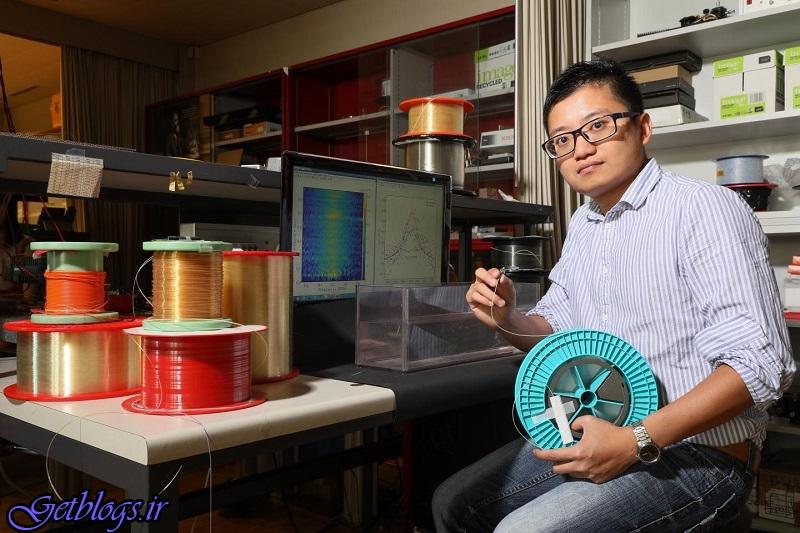 استفاده از فیبر نوری جهت تشخیص مواد اطراف